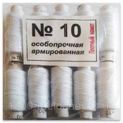 Нитки особопрочные армированные полиэстеровые №10, белые, упаковка 10 шт. (22мм)