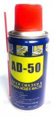 Смазка универсальная AD-50 100 ml