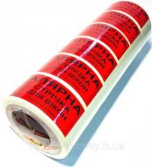 Малярная лента для окон 30m, красная этикетка, Украина
