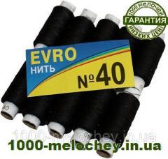 Нитки швейные EVRO № 40 черные, полиэстер, (10 катушек)