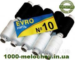 Нитки швейные особо прочные EVRO №10 черные + белые, полиэстер, (10 катушек)