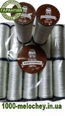 Капроновые нитки ( Текс 93.5 Х 2 ) для...