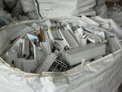 PVC waste in Kiev Ukraine wholesale. Secondary raw