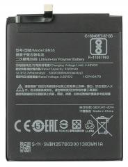 Акумулятори для мобільних телефонів
