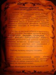 Phytotea - a vitamin complex (19 herbs)