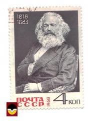Марки СССР Почта СССР 1968 год