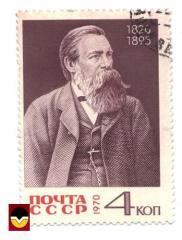Марки СССР, Пошта СССР 1970 год
