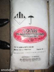 Salt ugleammoniyny