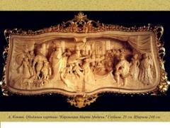 """Volume picture """"Maria Medici's"""