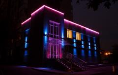 Светодиоды для освещения дома, ленты светодиодные