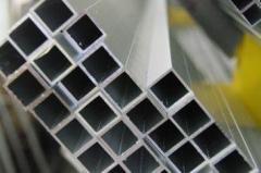 Aluminum square pipe