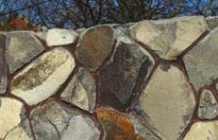 Андезити, Камінь андезит лицювальний