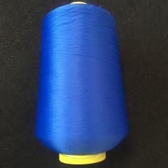 288-Текстурированные Kiwi (киви) нитки для оверлока 150D/1 (20.000м.) (339-Kiwi-052)