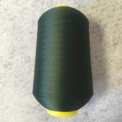 224-Текстурированные Kiwi (киви) нитки для оверлока 150D/1 (20.000м.) (339-Kiwi-039)