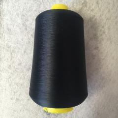 323-Темно-синие текстурированные Kiwi (киви) нитки для оверлока 150D/1 (20.000м.) (339-Kiwi-059)
