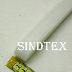 23м.Регилин (кринолин) 20мм (02-белый) (1-2118-Е-70)