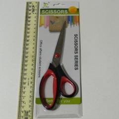 03-Ножницы портновские для кройки и шитья SCISSORS 21,5см (657-Л-0455)