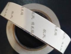 Двухсторонняя клейкая лента для кожи, 2см (657-Л-0131)