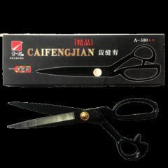 12 (300) - Ножницы портновские для кройки и шитья GAIFENGJIAN 30см (657-Л-0450)