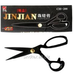 8 (200) - Ножницы портновские для кройки и шитья JINJIAN 20см (657-Л-0680)