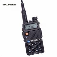 Цифровая рация Baofeng DM-5R Plus 136-174 /400-520