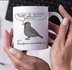 Чашка с надписью керамическая, кружка с дизайном в