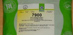 Комплексний препарат Ро-Пекельфіт зі спеціями