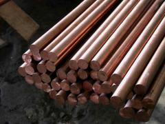 Bar copper M1