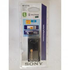 Аккумулятор батарея Sony NP-F770 NP-F330, NP-F530,