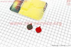 Тормозные колодки диск. тормоз к-кт (Zoom