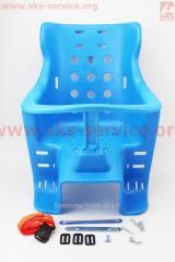 Сиденье для перевозки детей пластмассовое заднее,