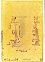 The machine a thread-cutting semiautomatic device 2056 (after a cap. repair)