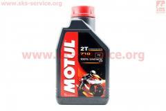 2T-710 SYNTHETIC 100% масло для высокооборотистых