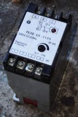 EL-11, EL-12, EL-13 relay