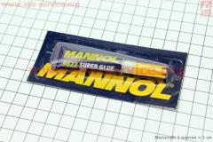 Super Glue GEL- СУПЕР КЛЕЙ гелевый (клеит пластик,