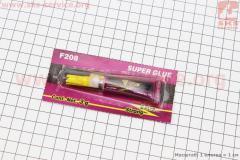 Super Glue- СУПЕР КЛЕЙ (клеит дерево, пластик,