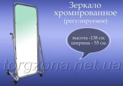 """Зеркало напольное """"хром"""""""