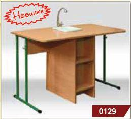Laboratory table for chemistry. Furniture for