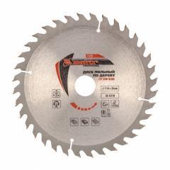 Пильный диск по дереву 210 х 30мм 36 зубьев // MTX
