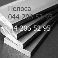 Полоса Ст  65Г