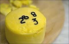 Цифры для маркировки сыров. Маркировка сыров