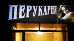 Лайтбоксы, все виды рекламы, Купить,  Киев, ...