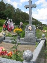 Crosses from granite, production. Kiev