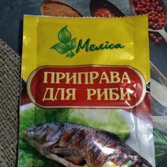 """Приправа для рыбы 30 гр """"Мелиса"""""""