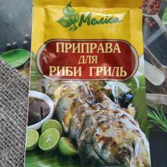 """Приправа для рыбы гриль 30 гр """"Мелиса"""""""