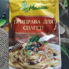 "Приправа для спагетти 30 гр ""Мелиса"""