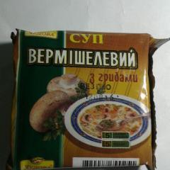 Суп вермишелевый с грибами, 160г.