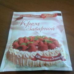 Крем заварной со вкусом клубники 80 гр