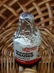 Ароматизатор пищевой Топлёное молоко 5 мл.