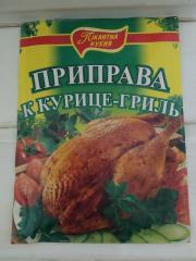 """Приправа для курицы гриль """"Пикантная"""